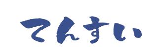 てんすいロゴ